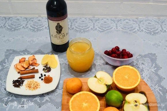 Подготовим ингредиенты. Может быть, кого-то удивит, что я использую апельсиновую и лимонную цедру, сушеные яблоки и в то же время свежие фрукты. Но мне кажется, что сухофрукты дают больший аромат, чем свежие аналоги. В то же время фрукты нужны для яркого насыщенного вкуса.