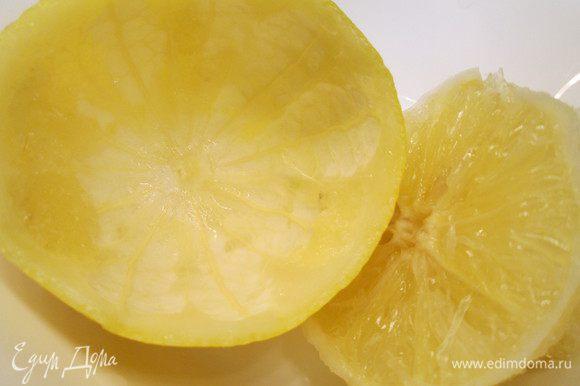 Лимонные емкости для салата готовы, теперь займемся приготовлением самого салатом.