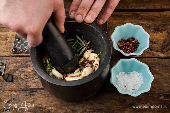 Духовку предварительно разогреть до 250°С. Приготовить пряную смесь: чеснок почистить и измельчить в ступке вместе с листьями тимьяна, розмарина и орегано до однородного состояния.