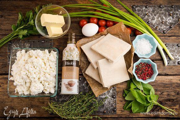 Для приготовления тарта нам понадобятся следующие ингредиенты.