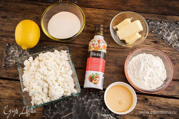 Для приготовления творожного печенья нам понадобятся следующие ингредиенты.