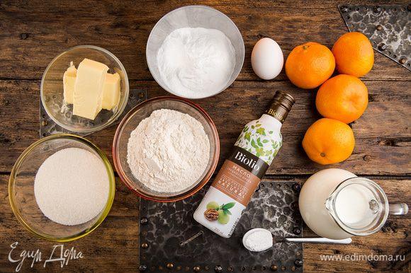 Для приготовления мандаринового пирога нам понадобятся следующие ингредиенты.