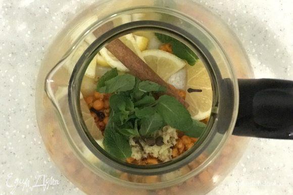 Добавить листики мяты, гвоздику, черный перец и палочку корицы.