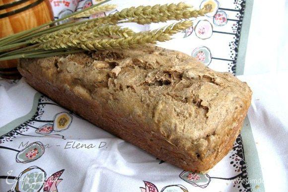 Вынуть форму из духовки. Дать немного постоять. Вынуть хлеб из формы. Хлеб после полного остывания следует убрать в льняной мешочек или завернуть в полотенце. На ночь я его прямо в полотенце убрала в целлофановый пакет.