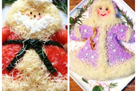 В прошлом году я готовила салат «Дед Мороз» http://www.edimdoma.ru/retsepty/78491-salat-ded-moroz. А в этом году решила, как же Дедушка Мороз без своей внученьки Снегурочки?! И вот такая «сладкая» парочка может украсить ваш праздничный новогодний стол.