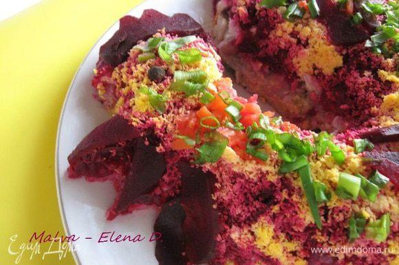 Украсить пластинками свеклы, моркови, желтком, мелко нарезанным зеленым луком. Счастливых праздников и приятного аппетита!