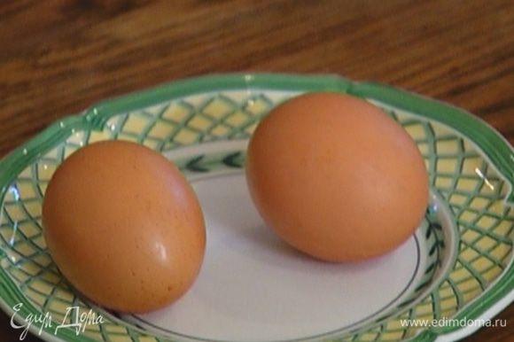 Два яйца отварить вкрутую, затем почистить.