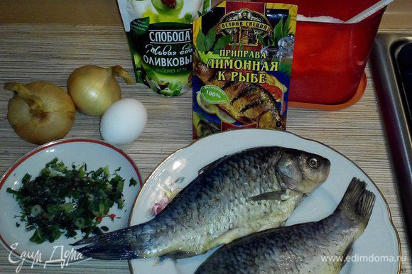 Рыбу чистим, потрошим и промываем. Приготавливаем все ингредиенты необходимые для рецепта (см. фото).