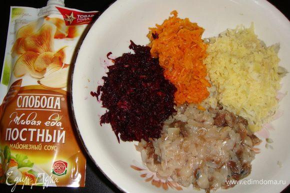Картофель, морковь и свеклу отварить, остудить и натереть на средней терке. Из соленой скумбрии удалить кости и мелко нарезать.