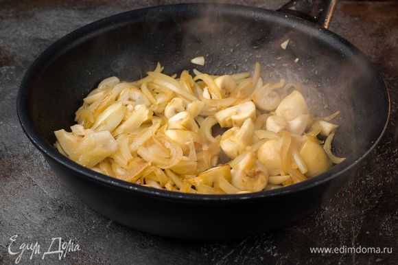 Нарезать лук и мелко порубить чеснок. Нарезать шампиньоны. Пожарить все на оливковом масле.