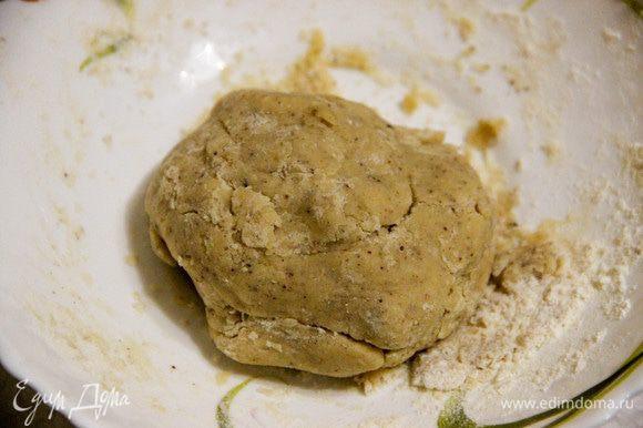 Добавляем муку, замешиваем плотное тесто. Дадим ему «отдохнуть» в холодильнике час (обязательно накроем пищевой пленкой).