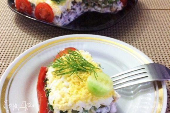 У меня получился вот такой салатик. Нам понравился, приятного аппетита!