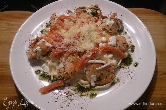Добавляем слабо соленый лосось, по желанию песто, молотый перец и пармезан. Теперь быстрей к столу и приятного аппетита!