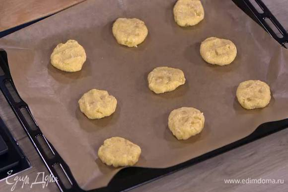 Сформировать из теста небольшие лепешки и выложить на противень, выстеленный пищевой пленкой.