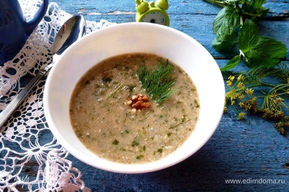 Очень вкусный суп готов! Угощайтесь!