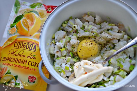 К полученному рыбному фаршу добавить лук-порей, яйцо, майонез, соль, перец, прованские травы.