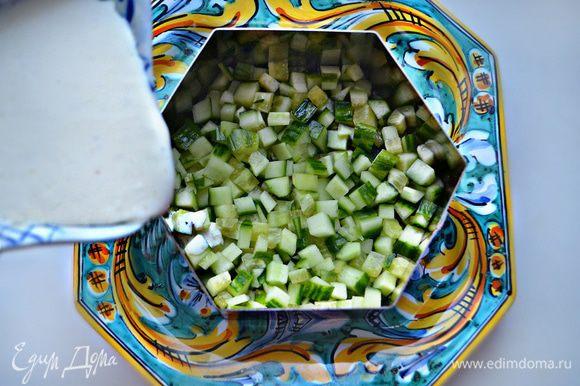 На тарелку установите сервировочное кольцо (или как у меня 6-угольную форму) и выкладывайте салат слоями: слой огурцов, слой тунца, слой киноа, слой яиц. Каждый слой необходимо промазывать сеточкой из соуса.