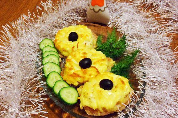 Рекомендую приготовить это блюдо! Очень вкусно и красиво! Приятного аппетита и новогоднего настроения!