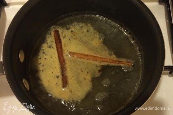 В миске смешать специи и воду. Поставить на огонь, дать закипеть и снять с огня. Дать настояться 15 минут и процедить.