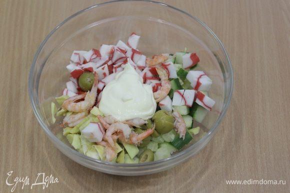 Добавить креветки, порезанное кубиками авокадо, заправить майонезом с йогуртом, перемешать.