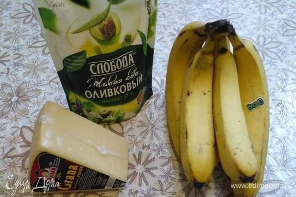Сыр используйте только твердых сортов с дырками.