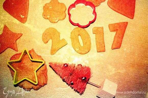 С Новым Годом! Исполнение желаний!