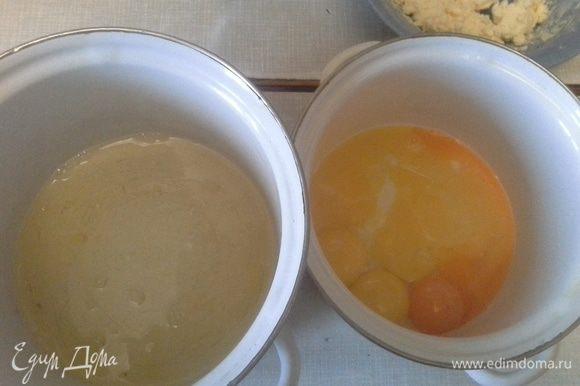 Яйца отделить белки от желтков. 7 яичных желтков взбить с 1 стаканом сахарного песка, 1 чайная ложка соды с уксусом, 1 столовая ложка сливочного масла, 2 стакана муки. Из этих продуктов приготовить песочное тесто. Охолодить. Разделить на 3 коржа.