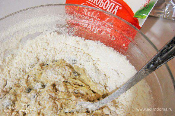Смешать муку с разрыхлителем, просеять, добавить в тесто.