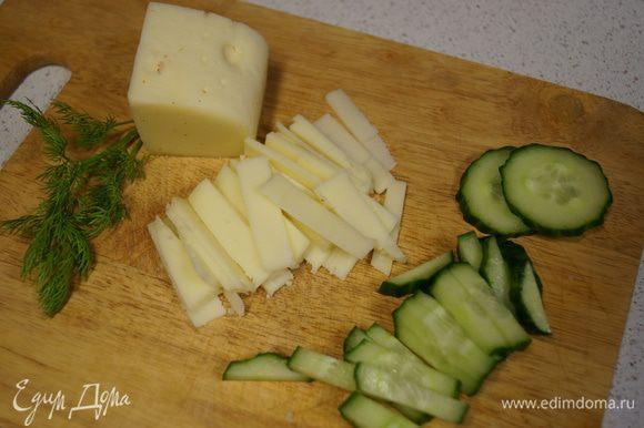 Режем огурцы и сыр соломкой.