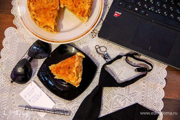 Пирог можно подавать и в теплом виде (так он мне понравился даже больше из-за волшебного вкуса сырной корочки), и в холодном.