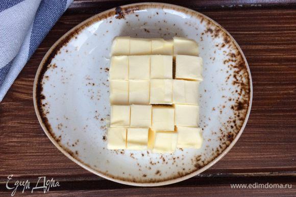 Масло нарежьте на небольшие кусочки.
