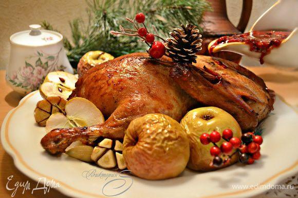 Готовую утку выложите на большое блюдо, вокруг разложите яблоки и чеснок. К этому блюду идеально подойдет запеченный картофель. Не забудьте подать клюквенный соус. «Итак, прошу за стол!» Приятного вам аппетита!