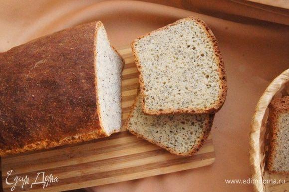 Хлебушек получается вкусным, с плотным мякишем и хрустящей корочкой. При нарезке почти не крошится.