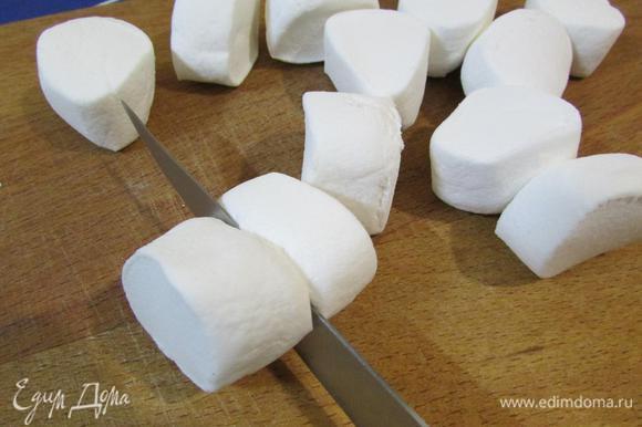 Крупные брусочки маршмеллоу разрезать пополам.