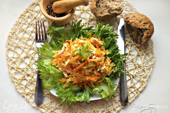 Все составляющие салата смешать в миске, приправить солью, перцем и заправить тыквенным маслом Biolio. На тарелке разложите промытые и высушенные листья салата фриссе и сверху горкой выложите заправленный салат. Приятного вам аппетита!