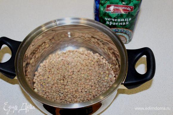 Чечевицу ТМ «Националь» приготовить согласно инструкции. Варить под крышкой на малом огне около 20 минут.