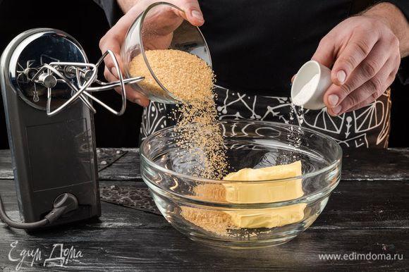 Духовку предварительно разогреть до 190°С. В предварительно размягченное сливочное масло «Домик в деревне» добавить сахар, разрыхлитель и соль. Взбить миксером (блендером).