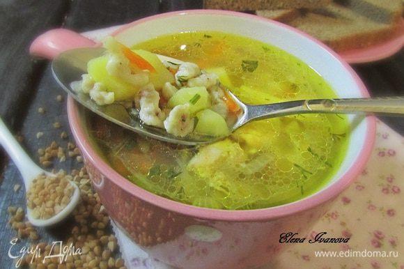 Разлить суп по тарелкам и можно наслаждаться сытным и вкусным супчиком!