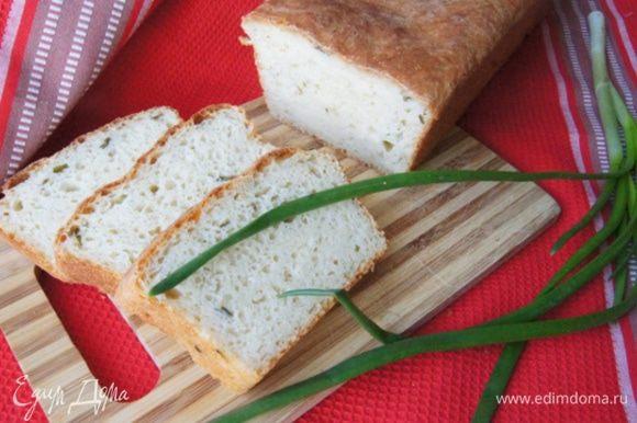 Ставим в разогретую духовку на 20 минут при температуре 200°С. Когда хлеб подрумянится, убавить жар до 160°С и допечь еще 30 минут. Вынуть из формы и полностью остудить. Готовый хлеб нежный, мягкий с влажным мякишем, приятным луковым ароматом и вкусом!