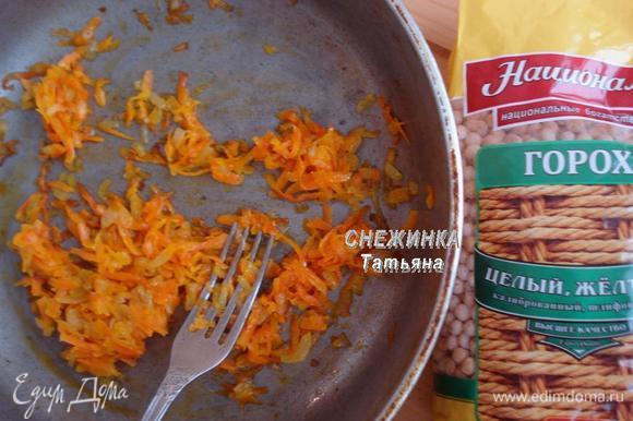 Репчатый лук чистим, нарезаем мелко. Морковь чистим, натираем на крупной терке. На сковороде разогреваем растительное масло. Кладем сначала лук, томим до мягкости, затем кладем морковь и держим до готовности.