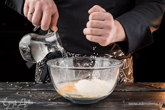 Добавить к муке 2 яйца и ½ ч. л. соли. Понемногу вливая очень холодную воду (примерно ½ стакана), вымесить тесто, оно должно получиться достаточно крутым.
