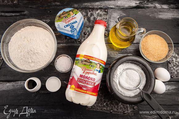 Для приготовления блинчиков нам понадобятся следующие ингредиенты.