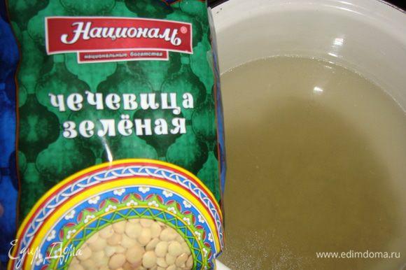 В кастрюлю влить бульон овощной или мясной, всыпать чечевицу. Варить под закрытой крышкой 15 минут.