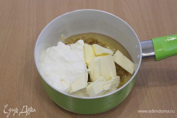Приготовить верхний слой пирога. Смешать все ингредиенты, довести до кипения и за 20 минут до готовности пирога полить его этой смесью.