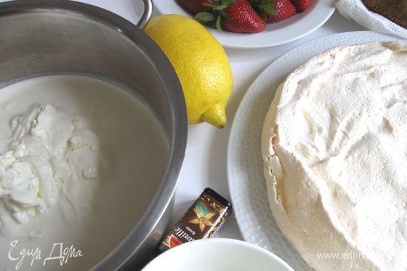 Приготовить все необходимое для крема. Из лимона выдавить сок (1 ст.л.).