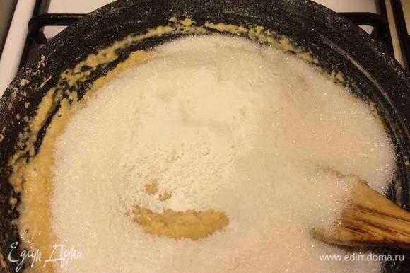 Добавить сахар (лучше брать мелкий), ванильный сахар.