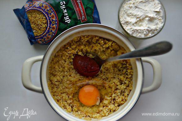 Дайте булгуру немного остыть и добавьте томатную пасту, яйцо, соль и тмин. Хорошо перемешайте.