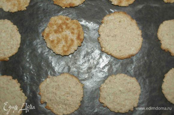 Через десять минут печенье перевернуть и дать подрумяниться с другой стороны, еще 5 минут.