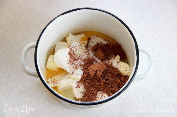 Туда же — сметану, какао-порошок, сахар, соду. Тщательно размешиваем (можно блендером).