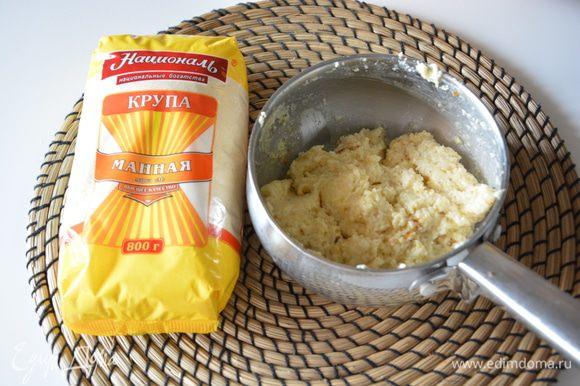 Всыпать в нее 2 ч. л. толченых орехов, сливочное масло, сахар, пряности, перемешать.